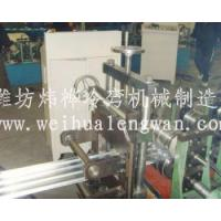China Ladder Cable Tray Roll Forming Machine wholesale