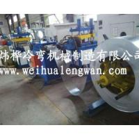 China Base Computer Case Roll Forming Machine wholesale