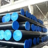 China A106 Gr C Carbon Steel Pipe, 24 Inch, SCH 40, PE wholesale