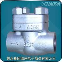 China Forged Steel Lift Check Valve wholesale
