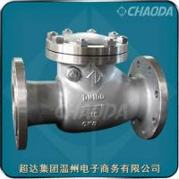 China Nominal Pressure Cast Steel Swing Check Valve wholesale