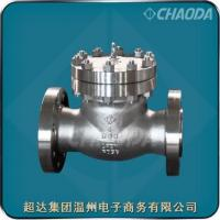 China Cryogenic Check Valve wholesale