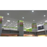 Buy cheap Household Lighting from wholesalers