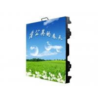 China P4 Outdoor Rental LED Display wholesale