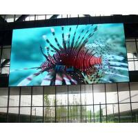 China P6 Full Color LED Video Wall wholesale