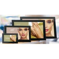 Buy cheap Low Cost Large Format LCD Advertising Screen For Information And Advertisement Display from wholesalers