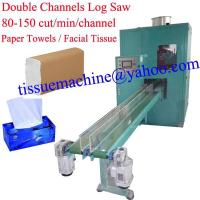 China FLS-2L 80-150 cut/min Double Channels High Speed Facial Tissue Log Saw V Fold Hand wholesale
