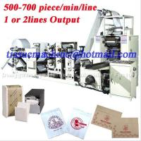 China Copied Italy Design Embossing Printing Automatic High Speed Dispenser Napkin Machine on sale