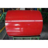China metal product wholesale