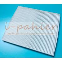 Buy cheap Cabin Filter 97133-2E200 from wholesalers