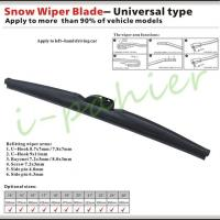 Buy cheap Snow Wiper Blades from wholesalers