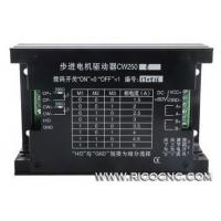 Buy cheap CW250 Stepper Driver Controller for CNC Router Step Motor Driving from wholesalers