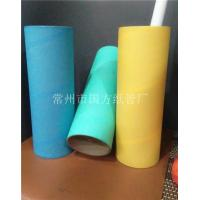 China FDY chemical fiber paper tube wholesale