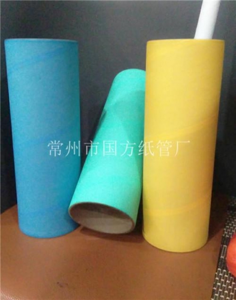 China FDY chemical fiber paper tube