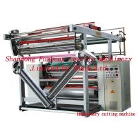 Buy cheap Embroidery cutting machine from wholesalers