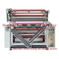 Buy cheap Embroidery thread picking and shearing machine from wholesalers