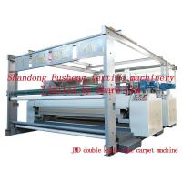 Buy cheap JMD double knife flat carpet machine from wholesalers