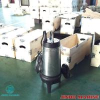 China WQ (D) cutting submersible pump wholesale