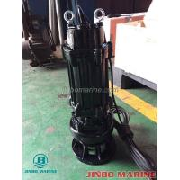 China 50WQ15-15-1.5 Submersible Sewage Pump wholesale