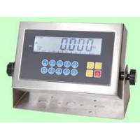 China WEIGHING SCALE wholesale
