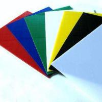 Buy cheap PVC board from wholesalers
