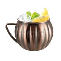 Buy cheap Cocktail Moscow Mule Pumpkin Cup from wholesalers