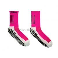 Buy cheap Sports Anti-slip Socks With Grips from wholesalers