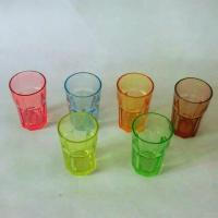 Buy cheap Decor cup wp2014 from wholesalers