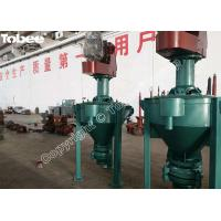 China 2Q-AF Vertical Froth Pump wholesale