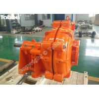 Buy cheap 10x8ST-AH Slurry Pump from wholesalers
