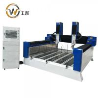 Buy cheap 4X8 feet two heads stone marble engraving machine from wholesalers