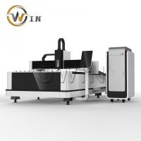 Buy cheap 1530 1000W Germany IPG fiber laser cutting machine from wholesalers