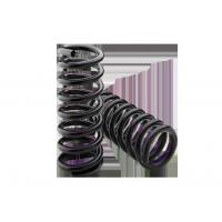 Buy cheap COIL SPRING from wholesalers