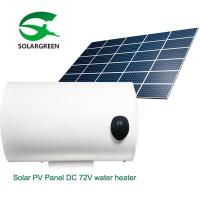 Buy cheap DC Only 50L 100% Off grid Solar PV electrical water heater with solar panel from wholesalers