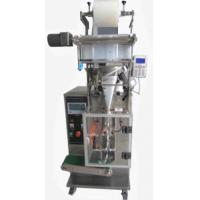 China MB-240SC Slope Cup Filling Packing Machine for Candy|capsule|marbles Ball wholesale