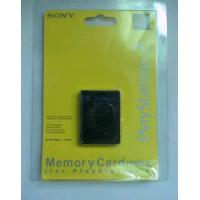 China Memory Card wholesale